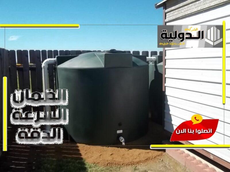 شركة غسيل خزانات بالاحساء