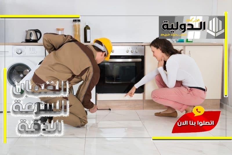 مكافحة حشرات غرب الرياض